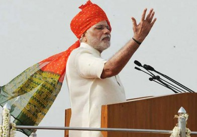 Prime Minister Speech on 15 August 2016