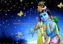 Krishna Janmashtami -The Story about Birth of Lord Krishna