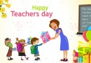 Teacher's Day Festival – Teacher's Day Celebrations