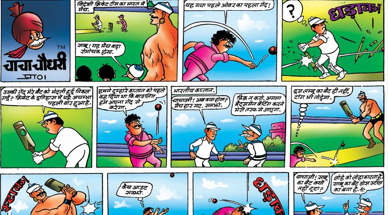 chacha-choudhary-saabu-comics