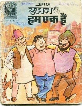 raman-hum-ek-hai-comics