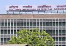 AIIMS MBBS entrance exam 2017 – Online registration, Application Form, Exam Dates, Eligibility, Paper Pattern